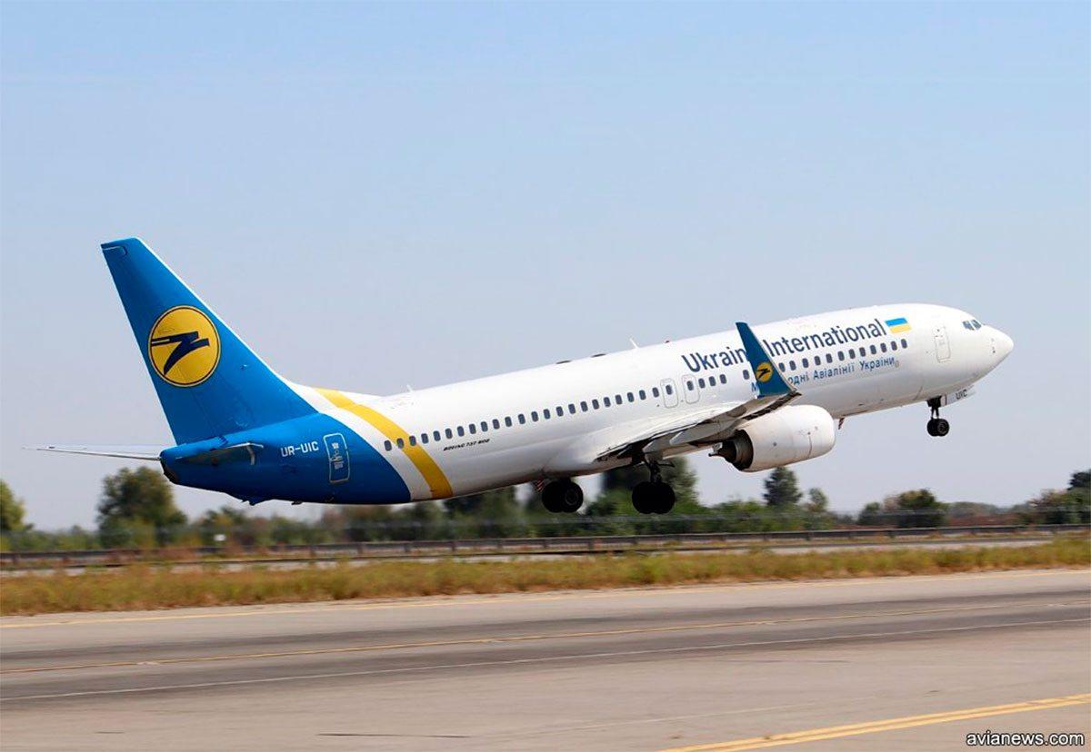 З Херсона знову літатимуть до Болгарії