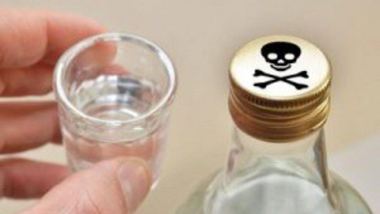 Херсон,отравление,алкоголь