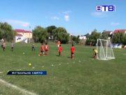 Футбольне свято у Херсоні