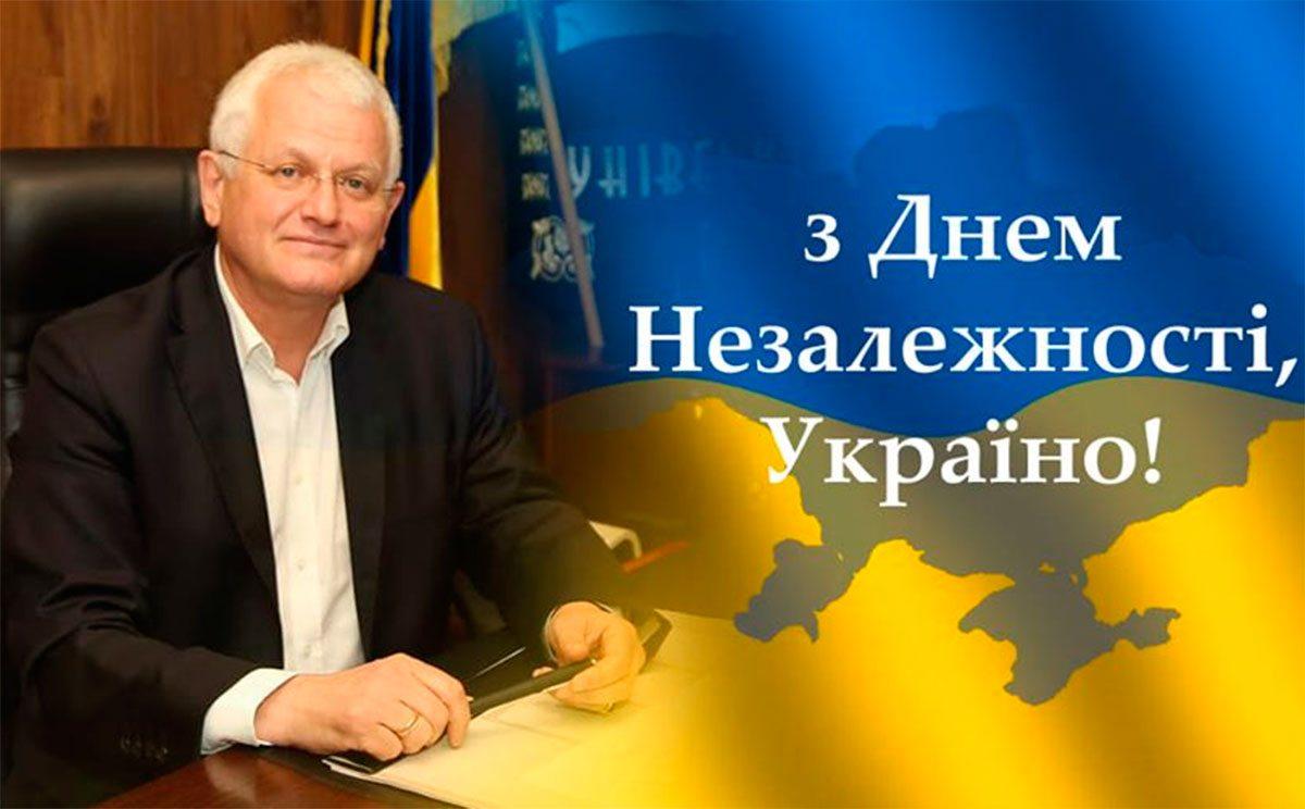 Олександр Співаковський: Разом ми здолаємо будь-які перешкоди на шляху зміцнення незалежності України