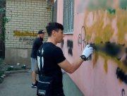 У Херсоні волонтери зафарбовували рекламу наркотиків