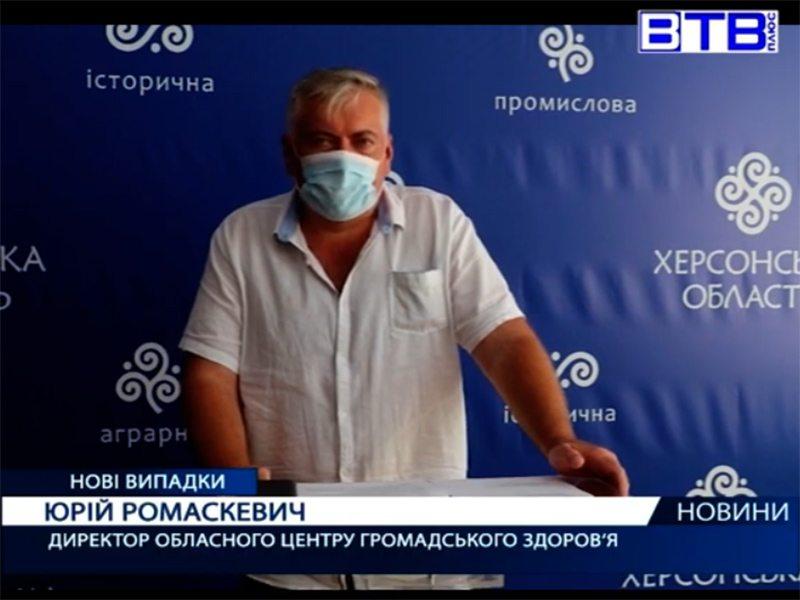 захворюваність, коронавірус, Ромаскевич