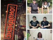 Херсонские полицейские вернули домой 8 сбежавших подростков