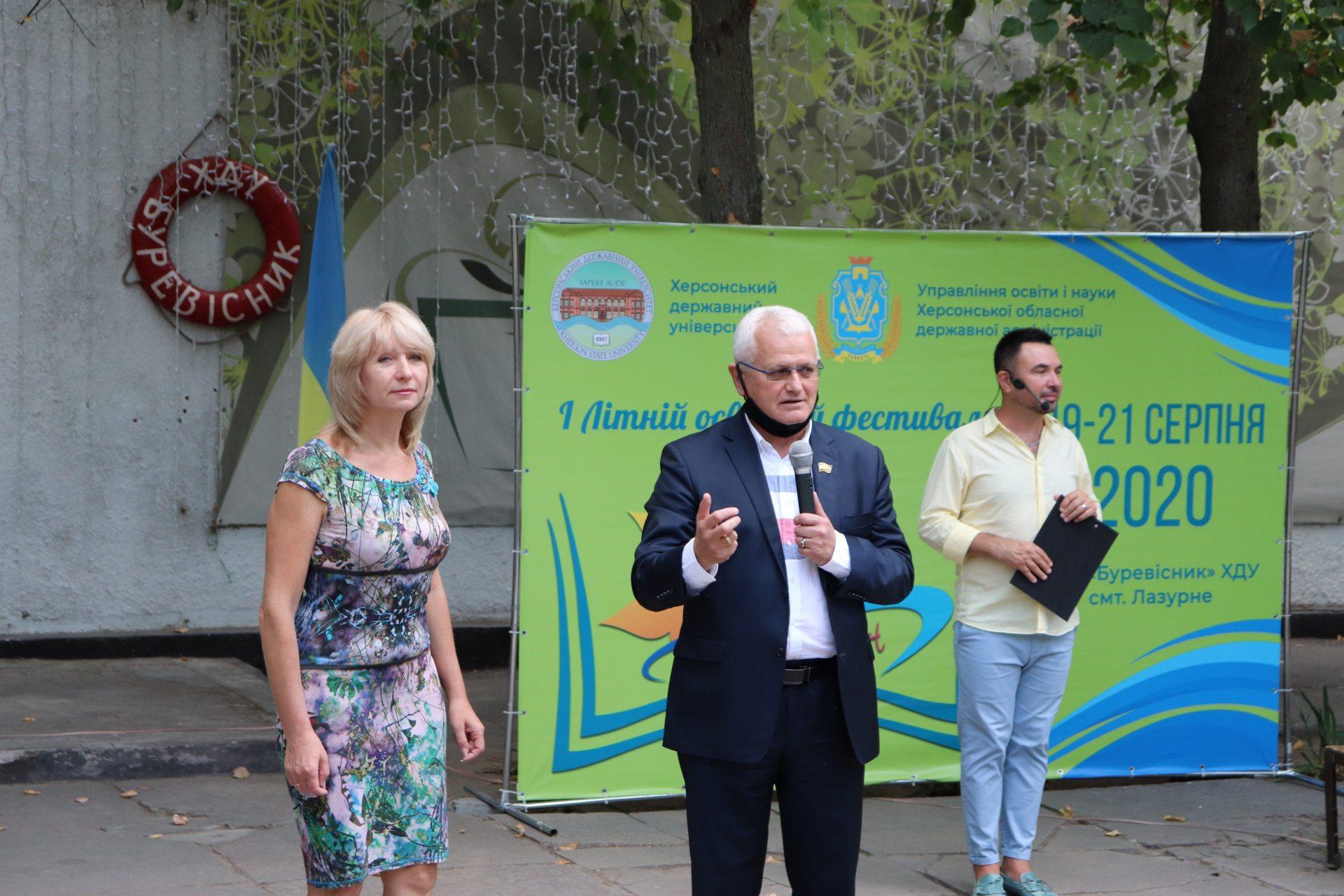 Освітяни Херсонщини провели фестиваль на березі Чорного моря