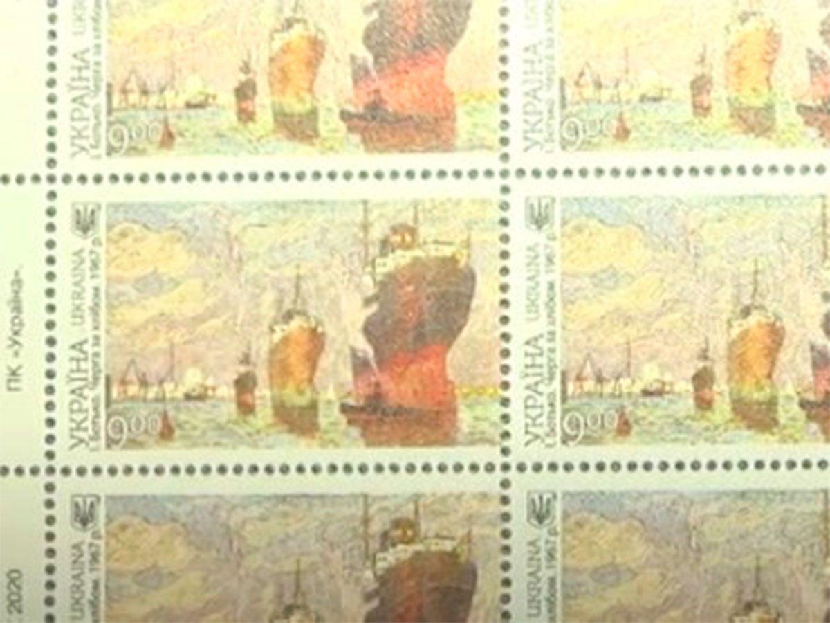 Херсонщина, марки, укрпошта