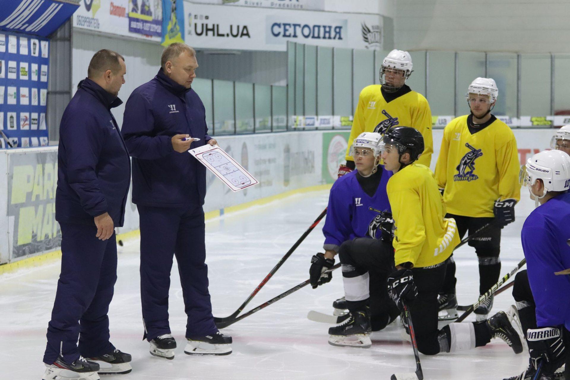 Дніпро, хокей, ігри