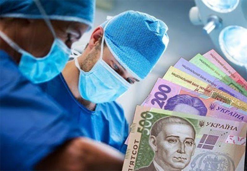 медики, зарплата, сентябрь