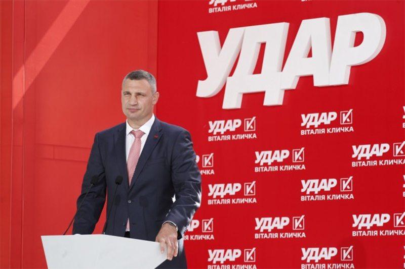 """Віталій Кличко: """"УДАР"""" самостійно візьме участь у місцевих виборах"""