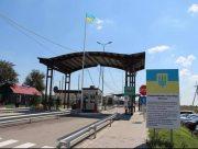 Абітурієнти та студенти зможуть перетинати адмінмежу з Кримом без самоізоляції