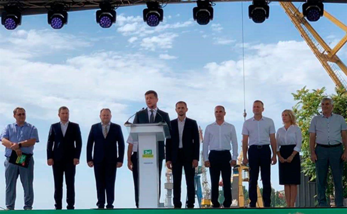 У Херсоні представили людей, здатних зробити наш регіон справжньою перлиною України