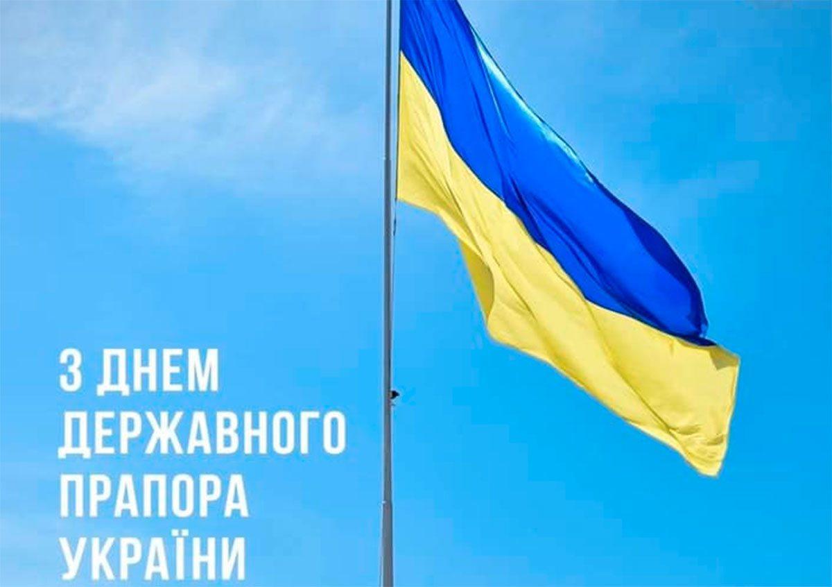 Олена Урсуленко: Зі святом, Україно!