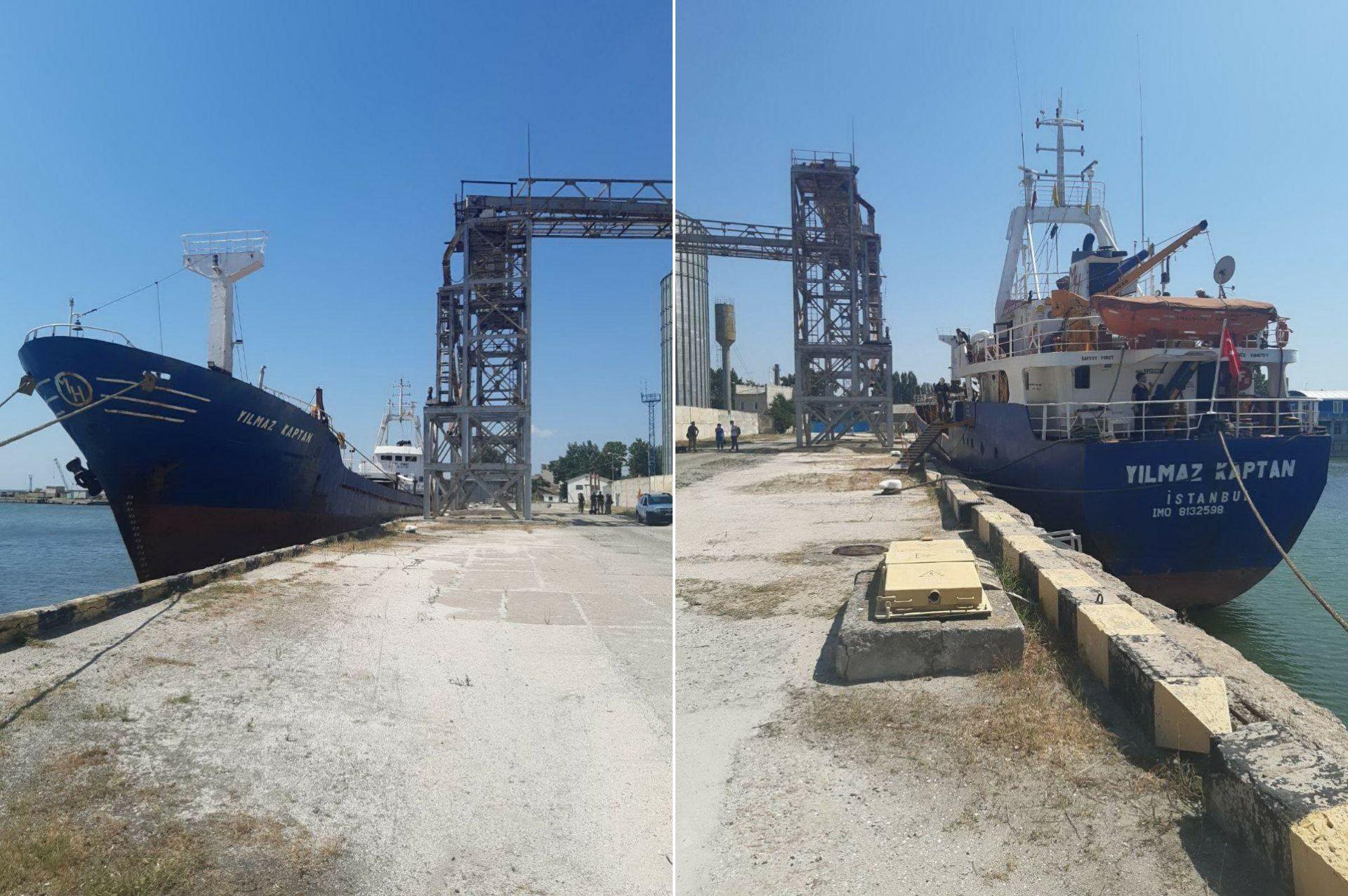 Впервые за последние три года в Скадовский морской порт пришло турецкое судно
