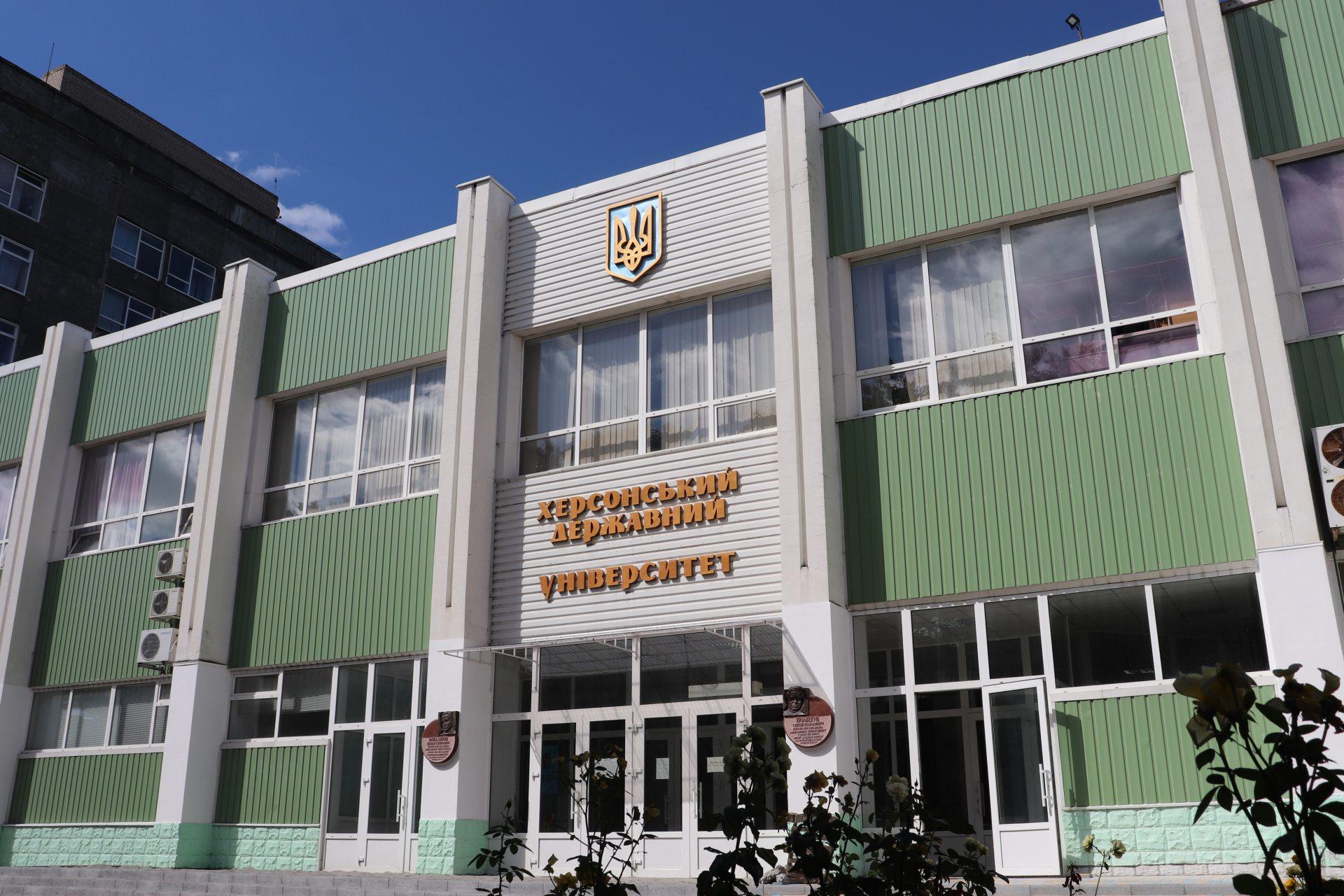 Вступительный ажиотаж в Херсонском госуниверситете