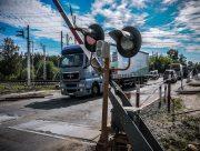 В Херсоне произошло ДТП на железнодорожных путях (фото, видео)