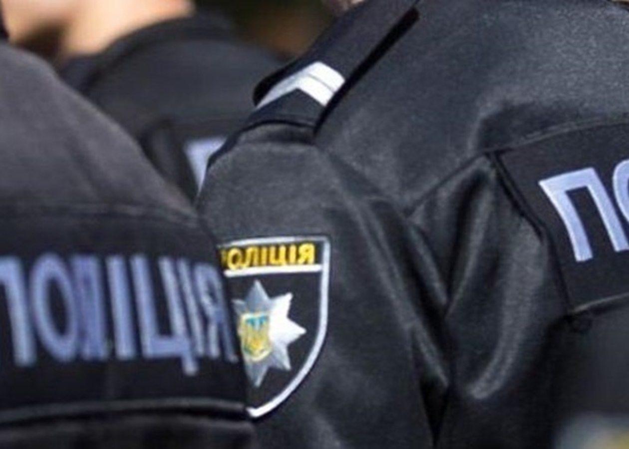 Херсон,полиция,дознаватели