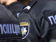 В полиции Херсонщины появятся дознаватели