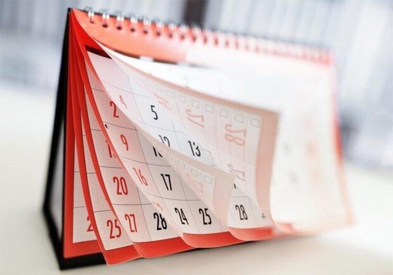 Кабмин обнародовал список праздников и нерабочих дней в 2021 году