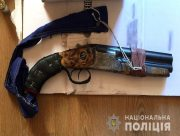Полицейские изъяли у жителя Херсонщины обрез и наркотики