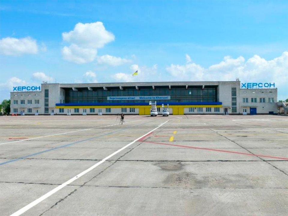 аэропорт. реконструкция, ВПП