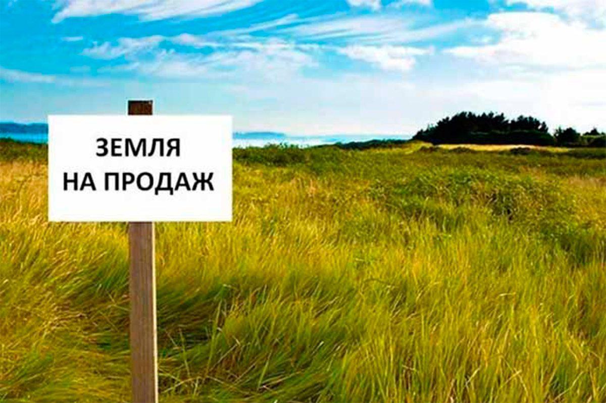 Херсонщина, земля, Ніколаєв