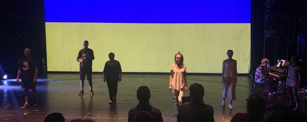 театр, вистава, переселенці