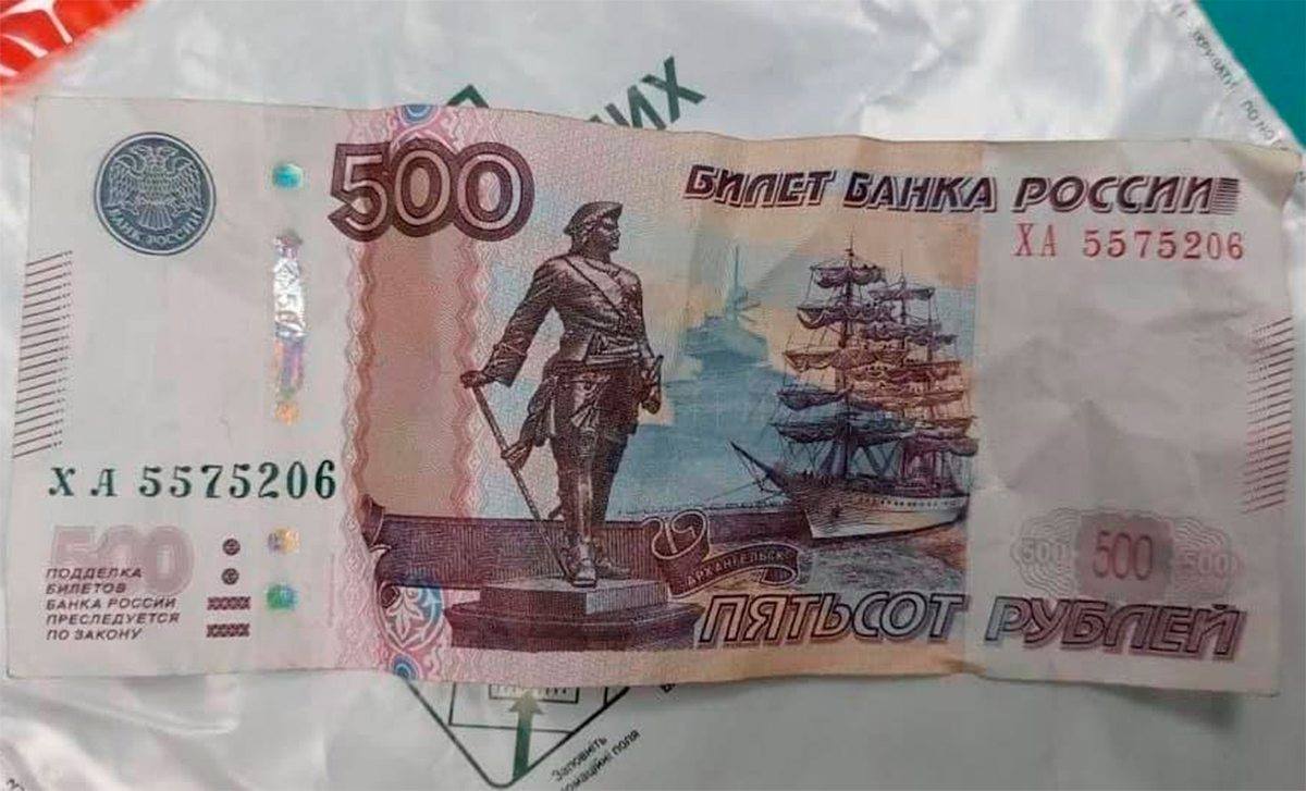 Херсонщина, рублі, підкуп