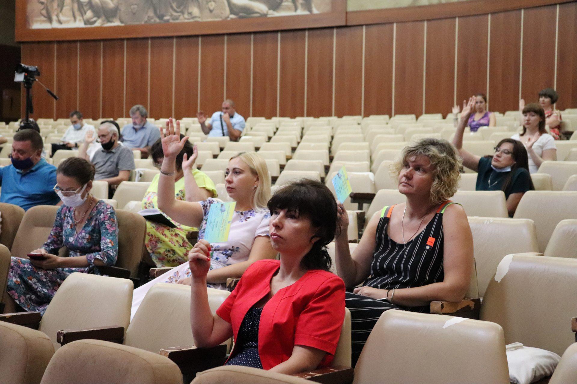 конференці, ХДУ, Співаковський