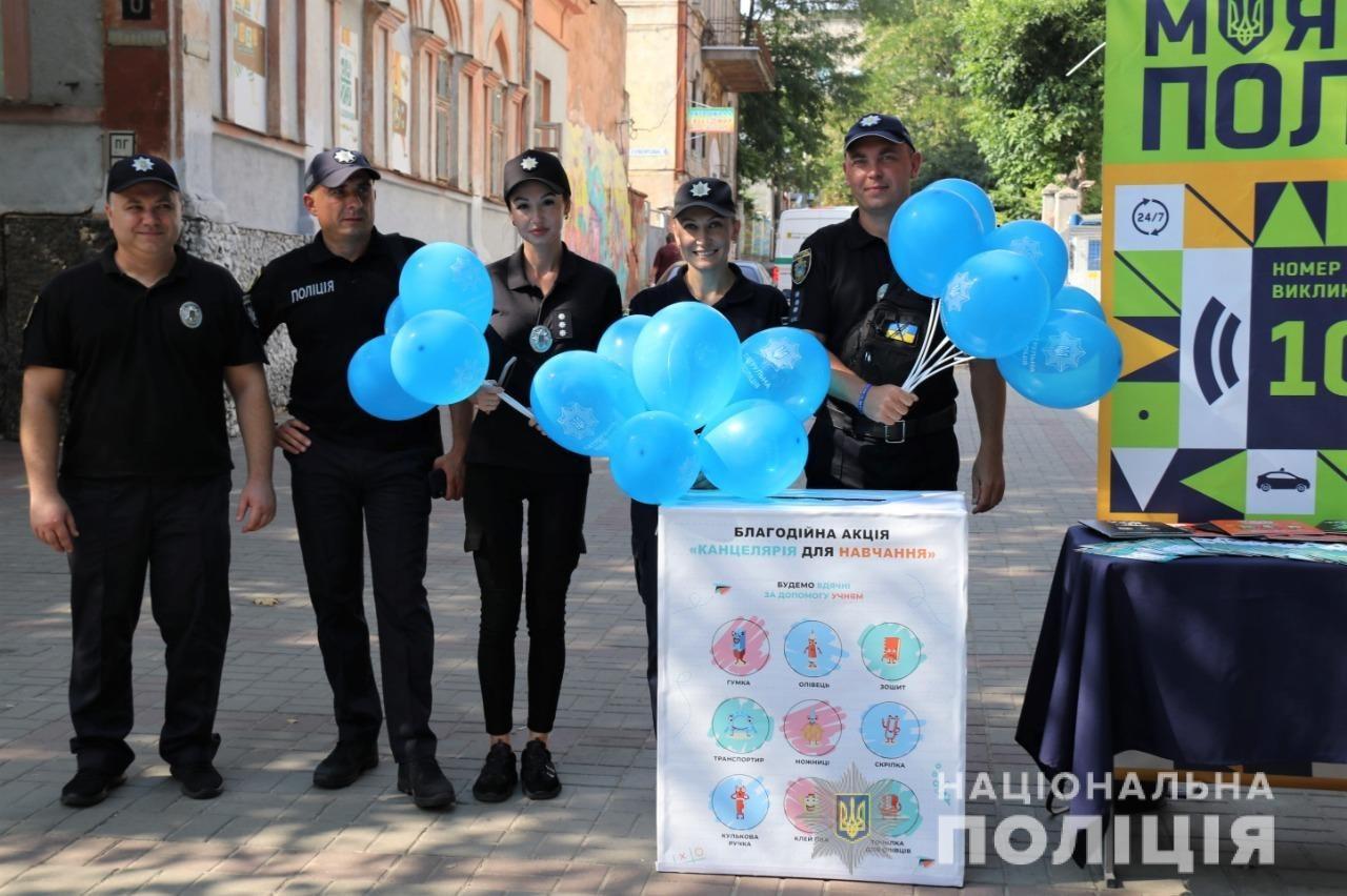 Херсонщина, благодійність, поліція