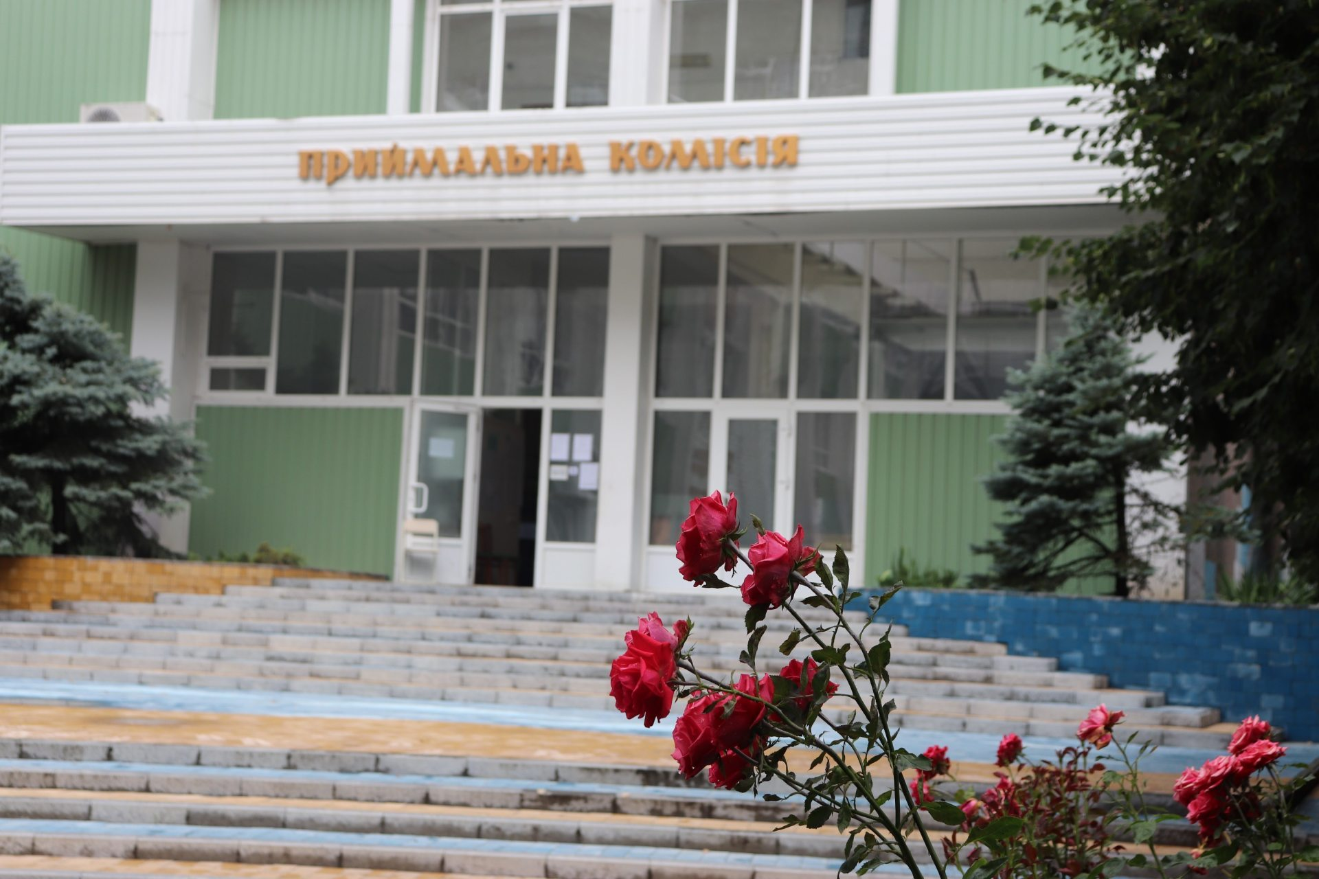 ХДУ, студенти, Співаковський