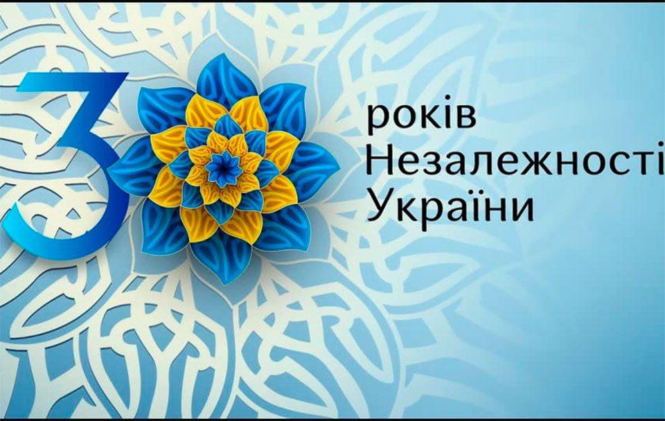свято, привітання, Репілевський