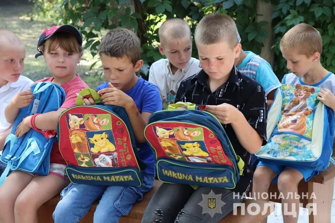 благодійна акція, діти, школа