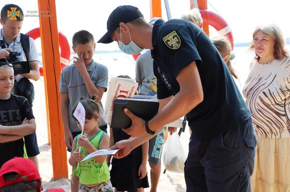 Гідропарк, рятувальники, допомога