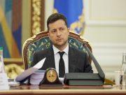Депутаты поддержали Зеленского в борьбе с криминалом