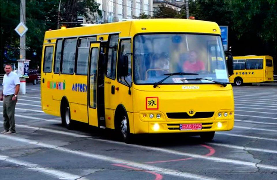 Херсонщина, відео, автобуси