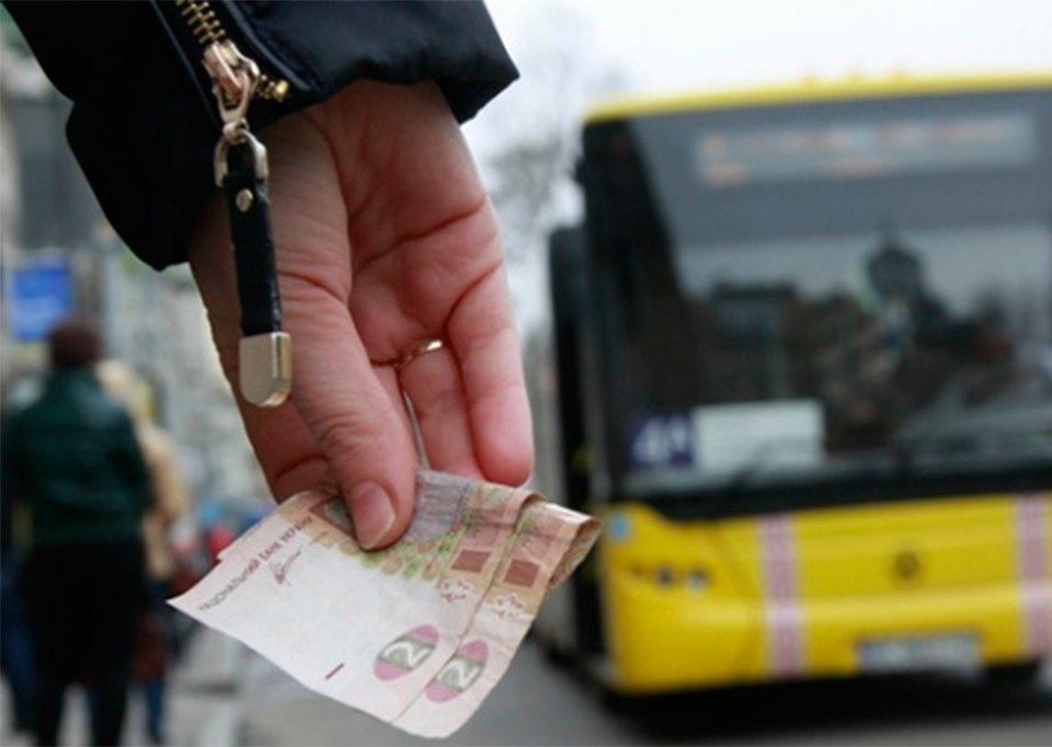 маршрутки, проїзд, вартість