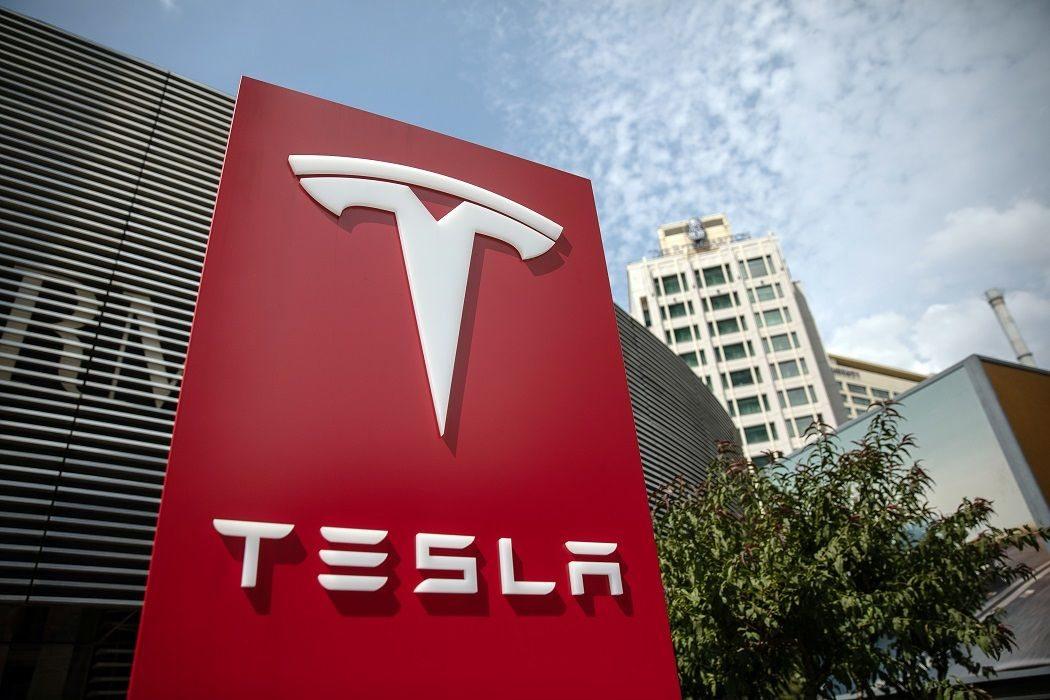 Акции, Tesla, инвестор