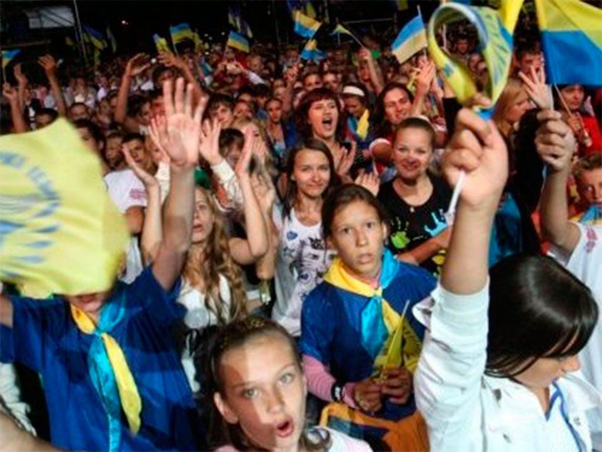 Скадовськ, зірки, Чорноморські Ігри