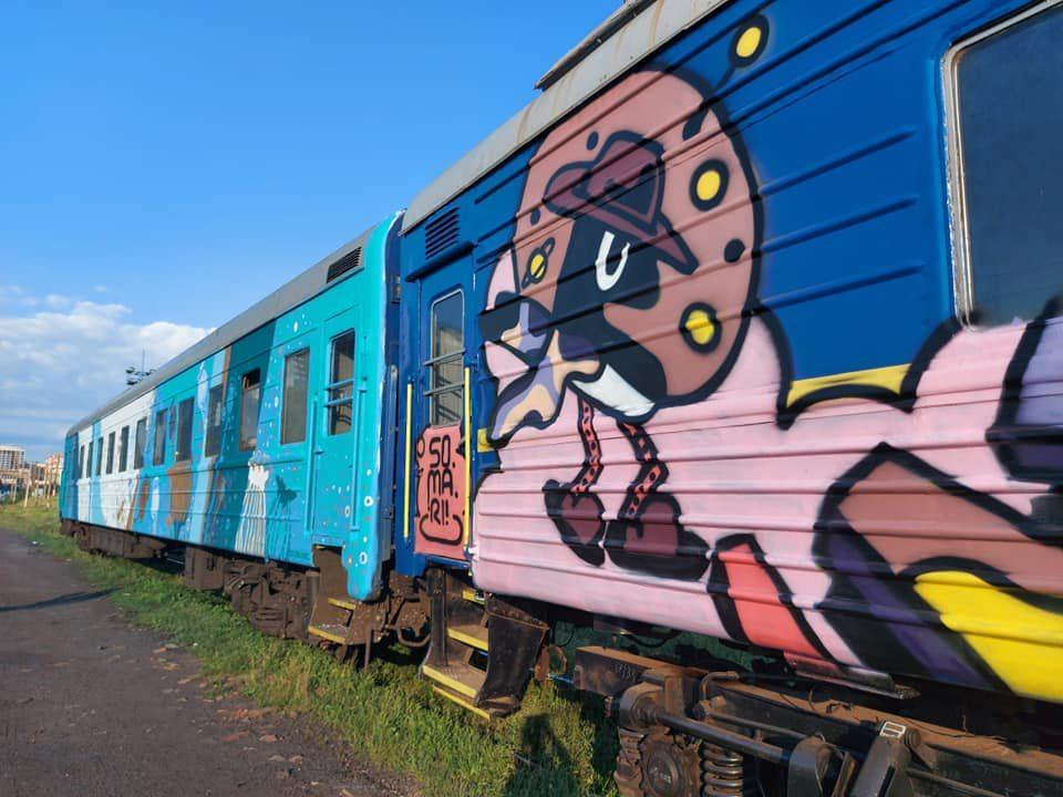 потяг, арт, художники