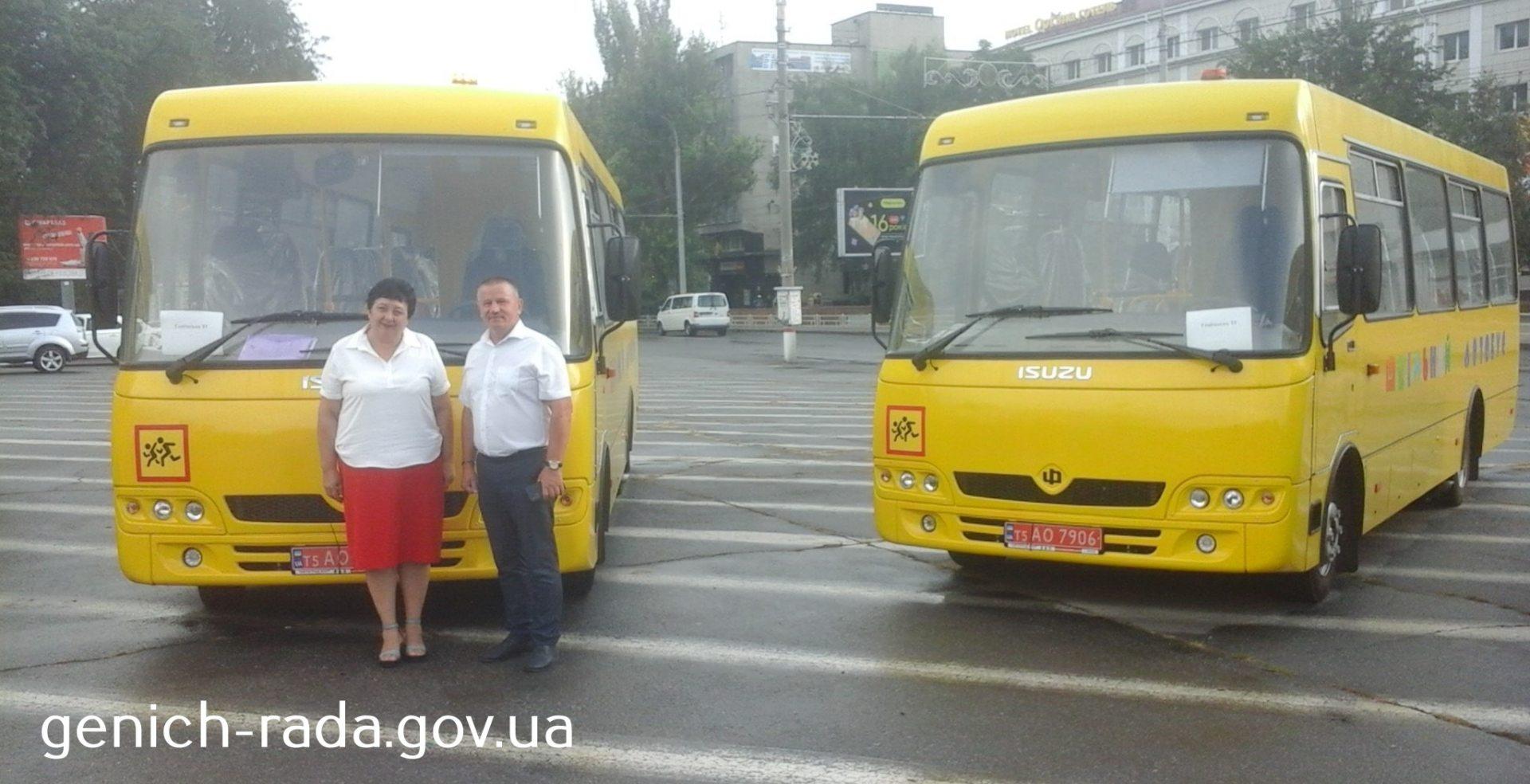 автобуси, громада, школа