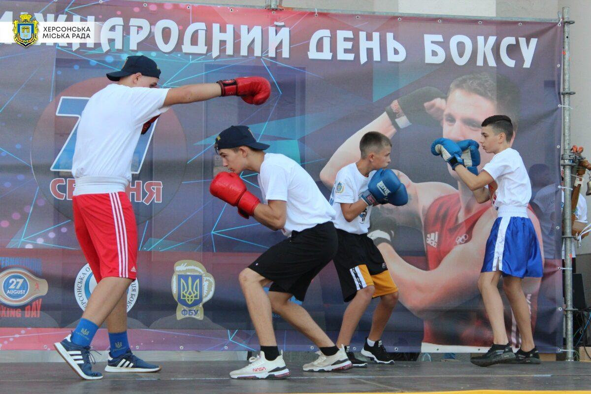 Міжнародний день боксу, тренування