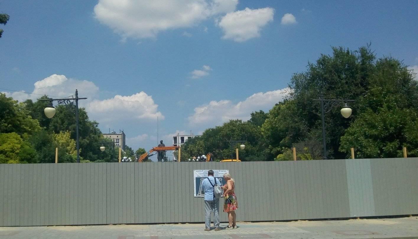 сквер, забор, реконструкция