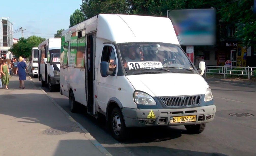 Херсон, відео, транспорт