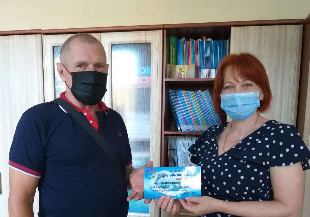 Скадовськ, вакцинація, дельфінарій