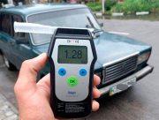 На Херсонщини полiцейськi виявляють нетверезих водіїв