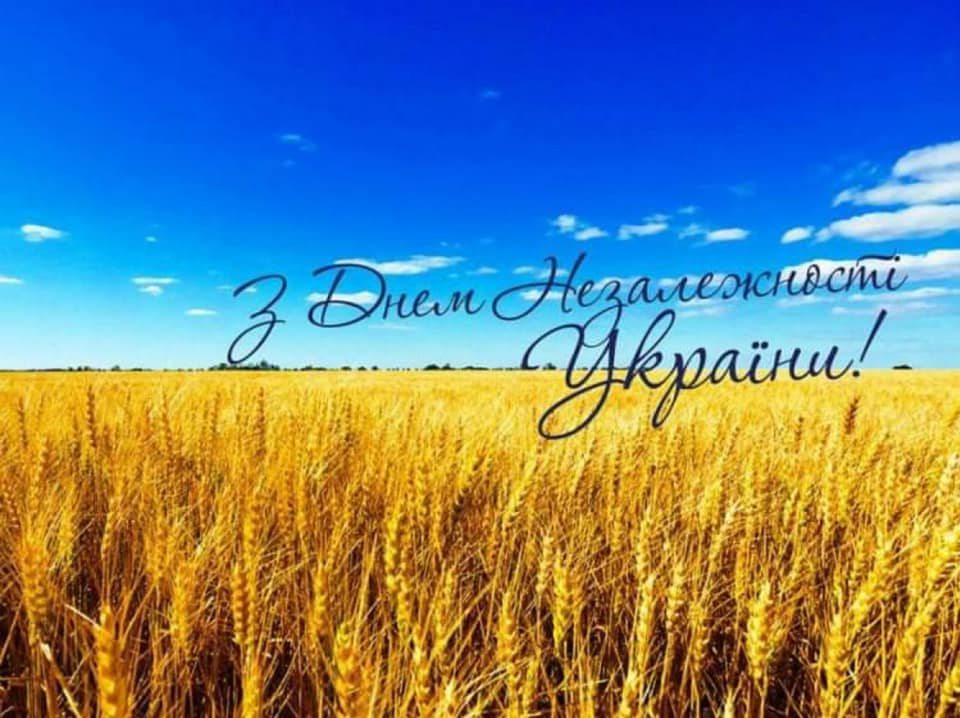 свято, привітання, Дмитрієв
