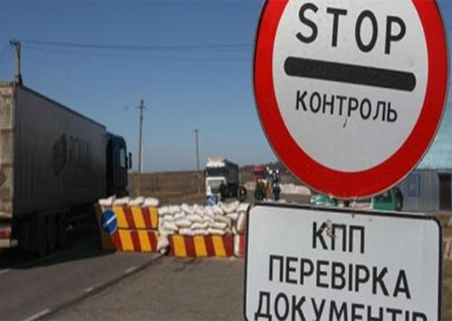 Украинский пограничник собирал «дань» на границе с Крымом