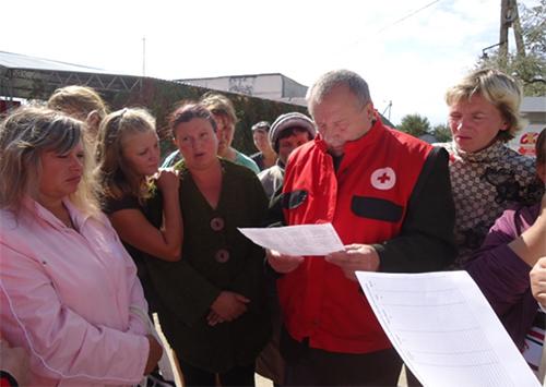 Червоний Хрест Херсонщини  допомагає переселенцям