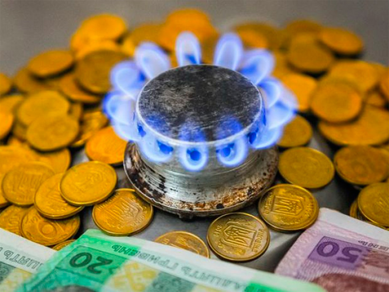 «Зимний» газ на Херсонщине оплатили авансом