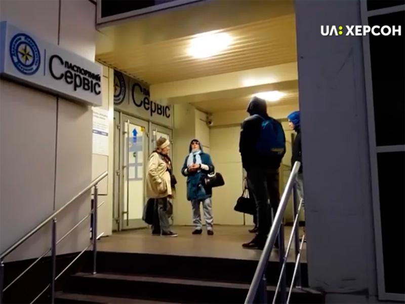 Як кримчани отримують українські документи на Херсонщині