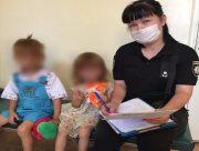 В Херсоне ювенальные полицейские забрали двух малышей у пьяной матери